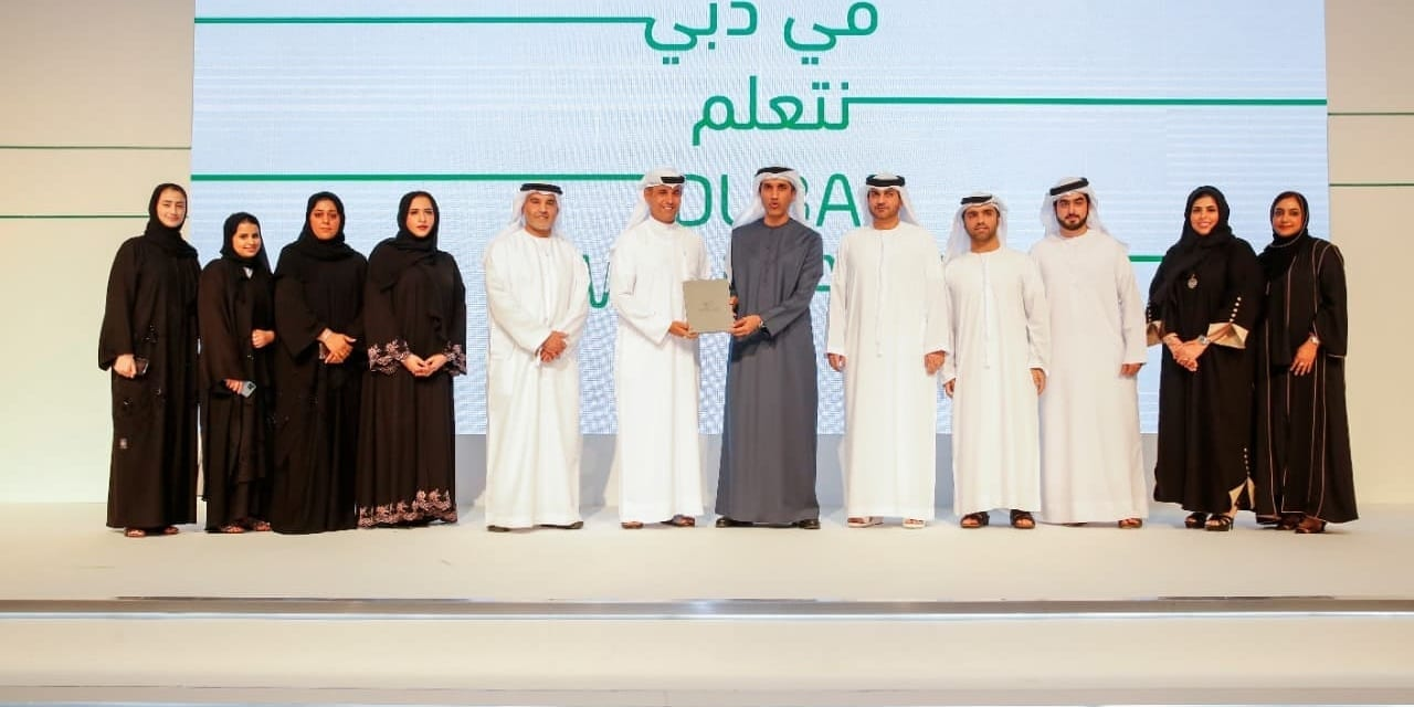 """Dubai Municipality's Contracts Digital Transformation Project Awarded """"Exceeding Seven Stars"""""""