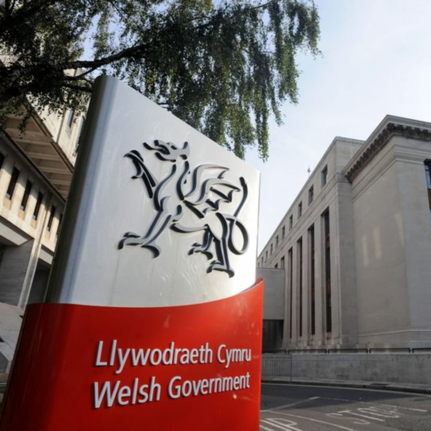 Welsh Government Building